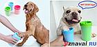 Лапомойка для собак Soft Gentle Оригинал Маленькая!, фото 10