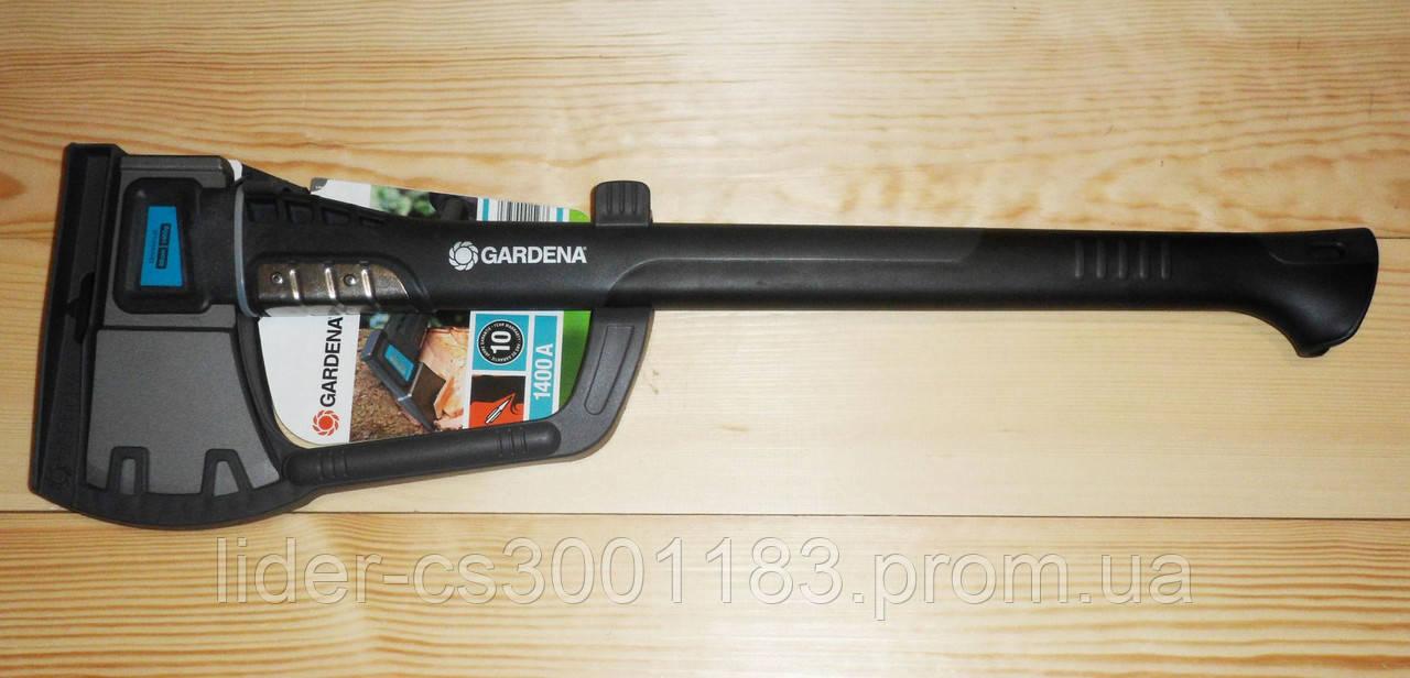 Универсальный топор gardena 1400А