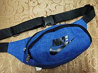 Сумка на пояс nike Ткань мессенджер/Спортивные барсетки сумка бананка только опт, фото 1