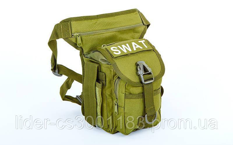 Тактическая универсальная (набедренная) сумка SWAT Olive (229-olive)