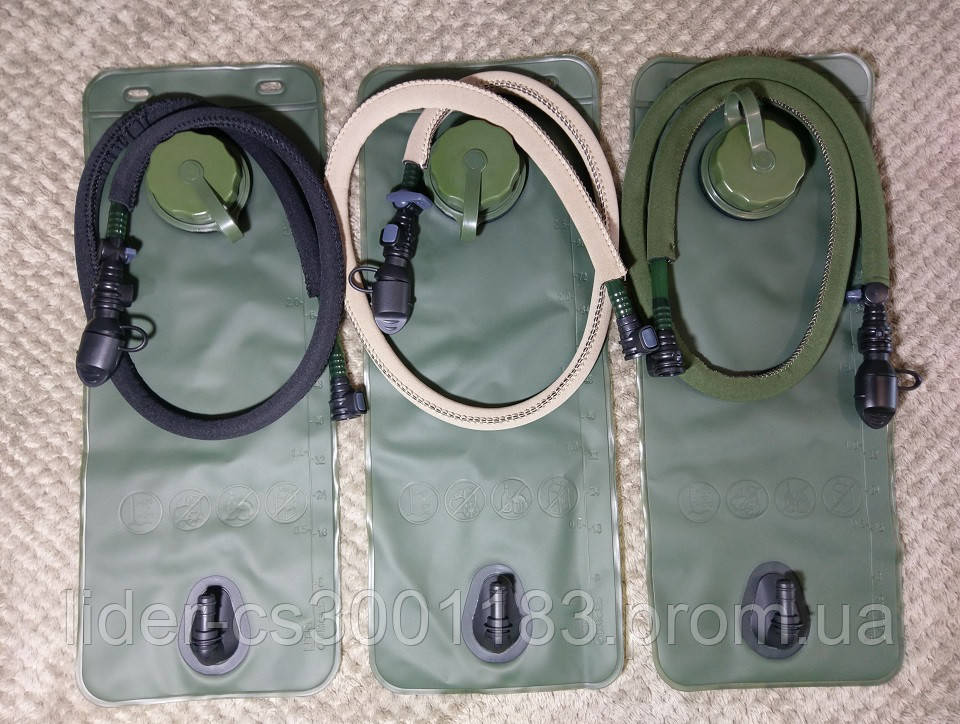 Гідратор питна система без рюкзака (glt3)