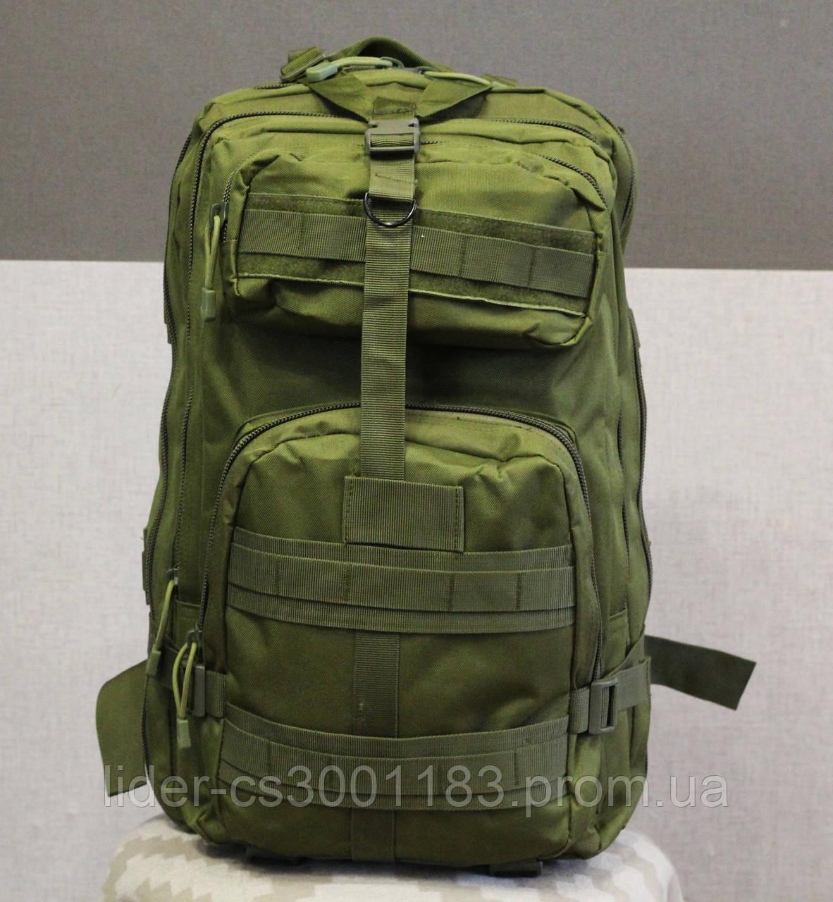 Тактический (городской) рюкзак Oxford 600D с системой M.O.L.L.E 40 л. Olive (ta40)