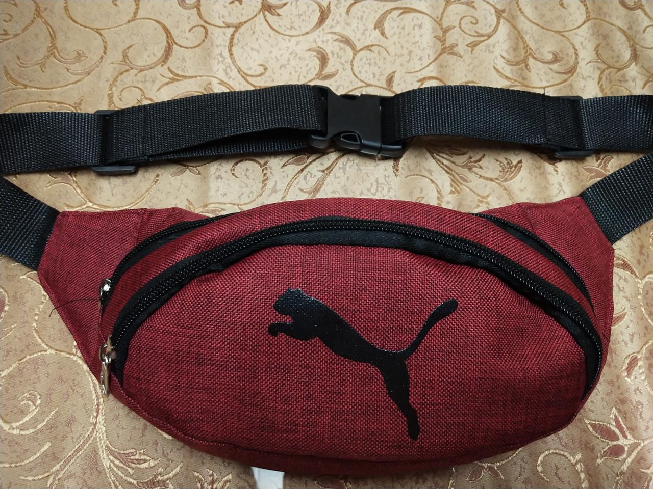 Сумка на пояс puma Ткань мессенджер/Спортивные барсетки сумка бананка только опт