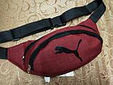 Сумка на пояс puma Ткань мессенджер/Спортивные барсетки сумка бананка только опт, фото 2