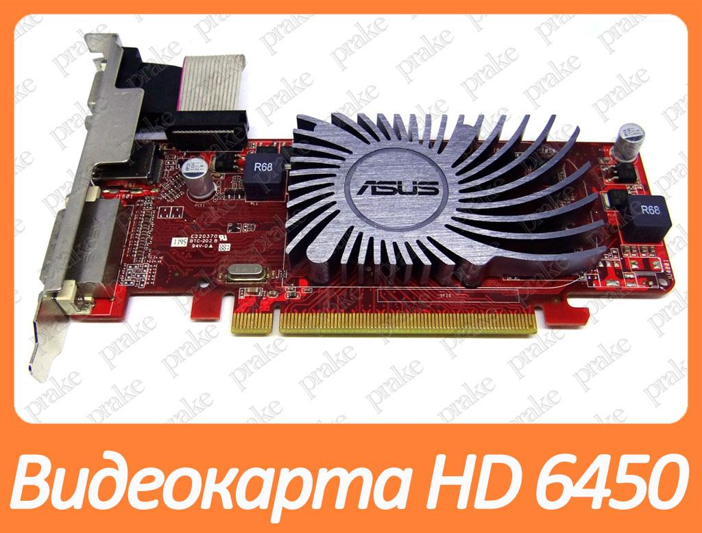 DOWNLOAD DRIVER: AMD ASUS EAH/HD 6450