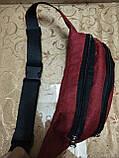 Сумка на пояс puma Ткань мессенджер/Спортивные барсетки сумка бананка только опт, фото 4