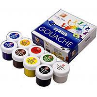 Набор красок для рисования Гуашь 9 цветов тм Луч Классика (20 см3)  в картонной упаковке