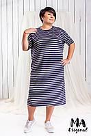 Платье большого размера / вискоза / Украина 7-2-884-1, фото 1