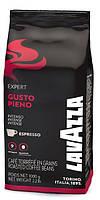Кофе Lavazza Expert Gusto Pieno 1кг зерно /Лавацца Лусто Пьено/