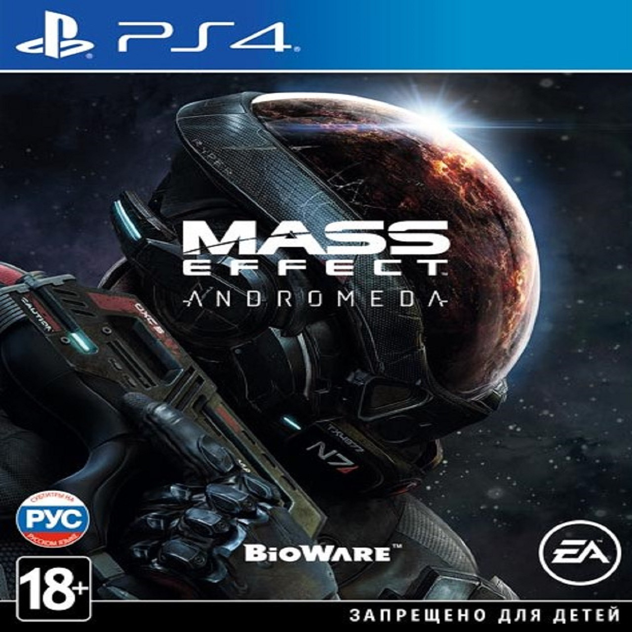 Mass Effect:Andromeda SUB PS4