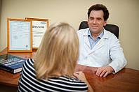 Консультация дерматолога. Врач-дерматолог. Лечение кожных заболеваний.