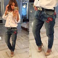 Женские джинсы с заниженной талией