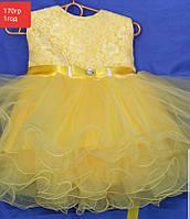 a46491f39c3 Платье бальное нарядное выпускной утренник оптом в Украине. Сравнить ...