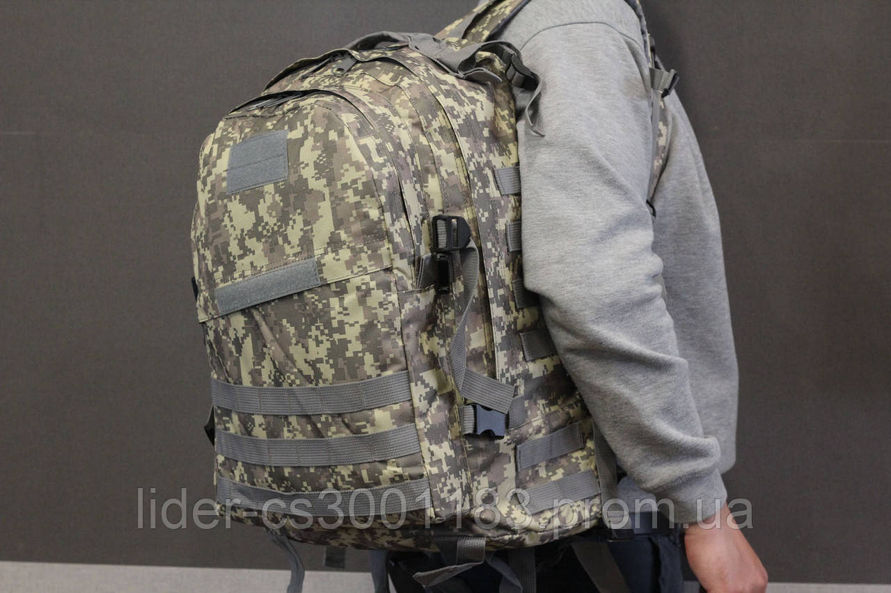 Тактический (военный) рюкзак Raid с системой M.O.L.L.E Пиксель (601-pixel)