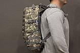 Тактический (городской, штурмовой) рюкзак Oxford 600D с системой M.O.L.L.E на 30 литров (ta30-pixel), фото 2