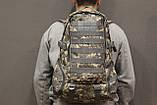 Тактический (городской, штурмовой) рюкзак Oxford 600D с системой M.O.L.L.E на 30 литров (ta30-pixel), фото 3