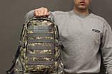 Тактический (городской, штурмовой) рюкзак Oxford 600D с системой M.O.L.L.E на 30 литров (ta30-pixel), фото 4