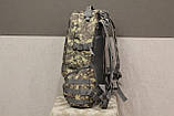Тактический (городской, штурмовой) рюкзак Oxford 600D с системой M.O.L.L.E на 30 литров (ta30-pixel), фото 8