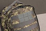 Тактический (городской, штурмовой) рюкзак Oxford 600D с системой M.O.L.L.E на 30 литров (ta30-pixel), фото 9