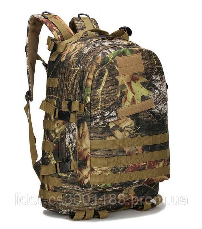 Тактический (военный) рюкзак Raid с системой M.O.L.L.E Лес (601-forest)