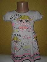 Платье для девочки с куклой ЛОЛ на 3-7 лет