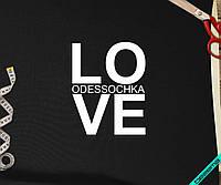 Термопринты на вишиванки Love одессочка [7 розмірів в асортименті] (Тип матеріалу Матовий)
