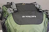 Туристический рюкзак North Face Extreme 60 литров (Оливковый), фото 10