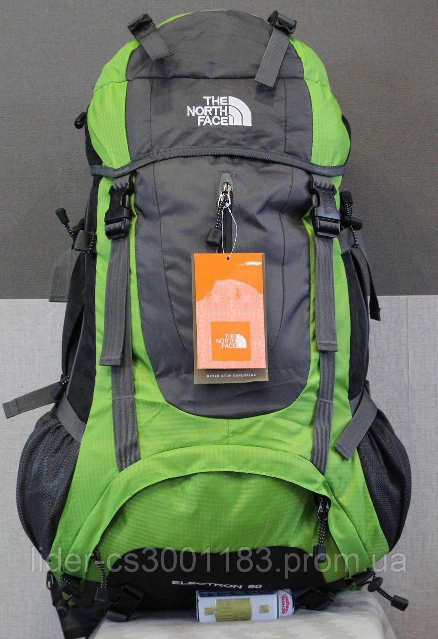 Туристический рюкзак North Face Extreme 60 литров (зеленый)