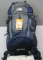 Туристический рюкзак North Face Extreme 60 литров (синий), фото 1