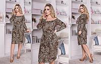 Батальное леопардовое платье