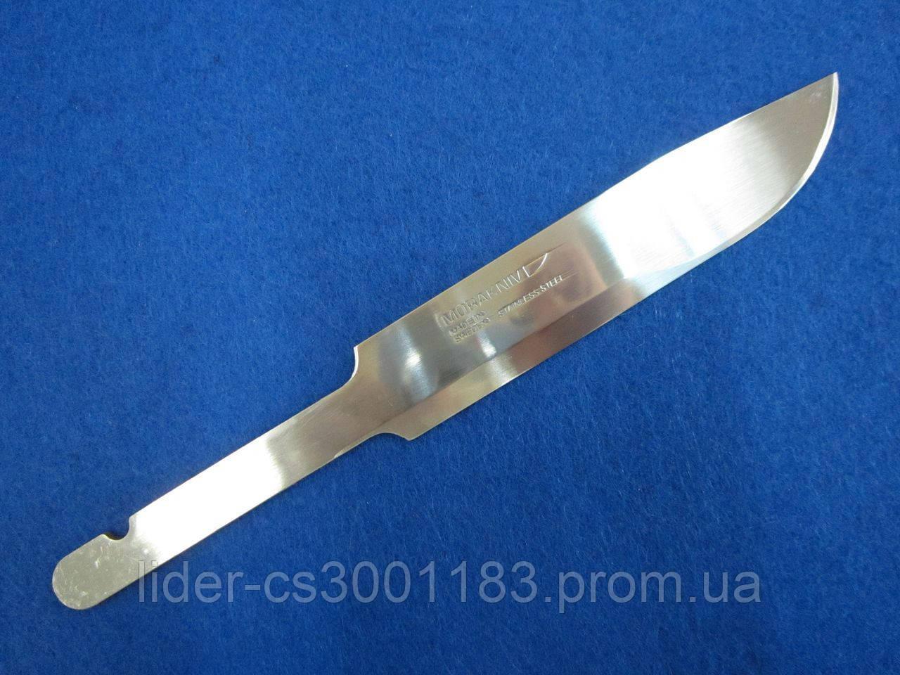 Клинок Mora 2000 (191-250062)