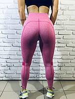 Спортивные женские лосины Pink Up, фото 1