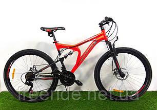 Двухподвесный  Велосипед Azimut Blaster 26 D, фото 3