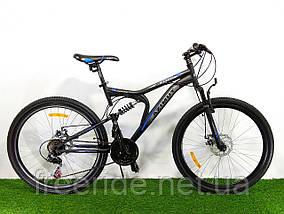 Двухподвесный  Велосипед Azimut Blaster 26 D, фото 2