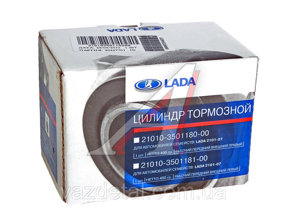 Цилиндр тормозной передний н/л ВАЗ 2101-2107 ВАЗ