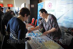 """17 апреля 2015 года, Украина, г.Киев - Конференция """"Встреча профессионалов: материнско-плодовая медицина"""""""