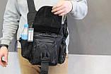 Тактична - міська універсальна сумка Silver Knight з системою M. O. L. L. E Black (863-black), фото 9