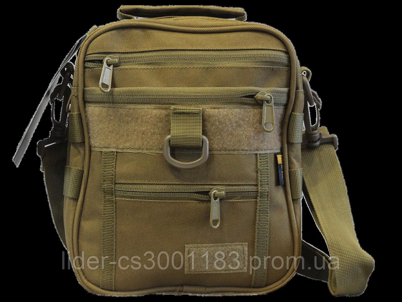 Тактическая универсальная сумка на плечо Silver Knight с системой M.O.L.L.E (102-coyote)