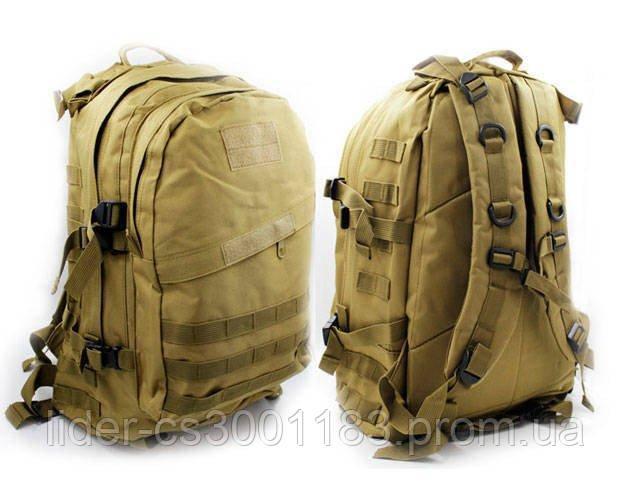 Тактический (военный) рюкзак Raid с системой M.O.L.L.E Coyote (601-coyote)
