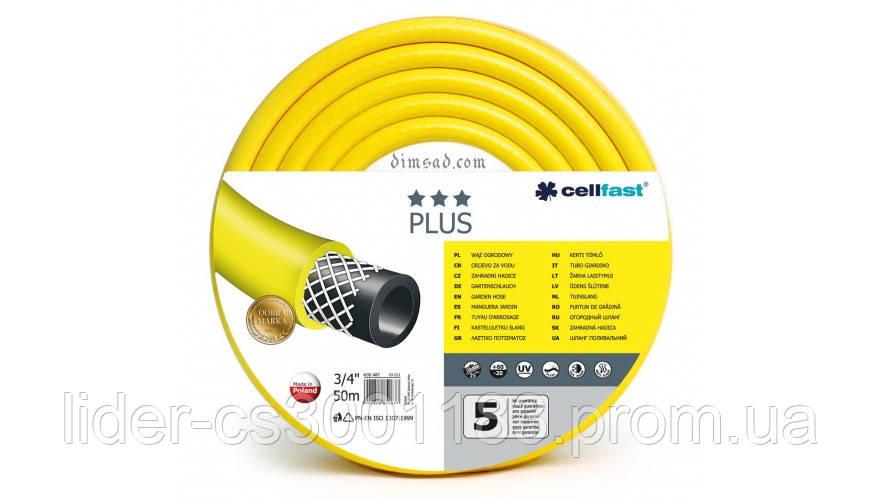 """Поливочные шланги Cellfast Plus 50 м. 3/4"""""""