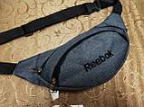 Сумка на пояс reebok ткань мессенджер pvc спортивные барсетки сумка бананка только опт, фото 2