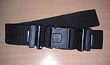 Тактичний ремінь з люверсами (LC-2), фото 3