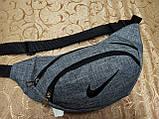 Сумка на пояс nike ткань мессенджер pvc спортивные барсетки сумка бананка только опт, фото 2