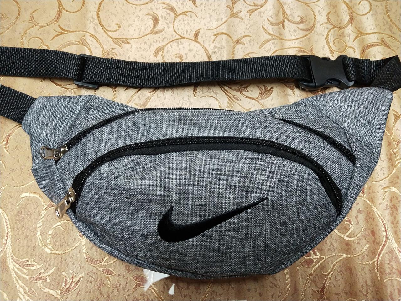Сумка на пояс nike ткань мессенджер pvc спортивные барсетки сумка бананка только опт