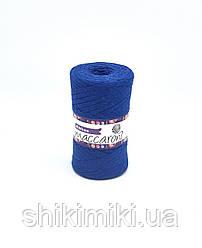 Трикотажные шнуры Maccaroni Ribbon 6mm ,цвет электрик