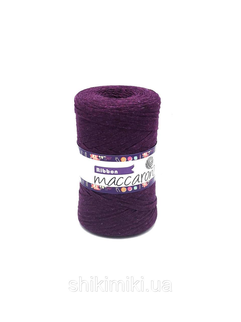 Трикотажный плоский шнур Ribbon, цвет Фиолетовый