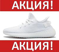 5f2a5a9a Кроссовки женские Adidas Yeezy Boost 350 V2 Cream White - Адидас Изи Буст
