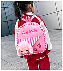Рюкзак детский с мордочкой медведя или собачки, фото 4