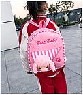 Рюкзак детский с мордочкой медведя или собачки, фото 5
