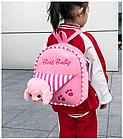 Рюкзак детский с мордочкой медведя или собачки, фото 6